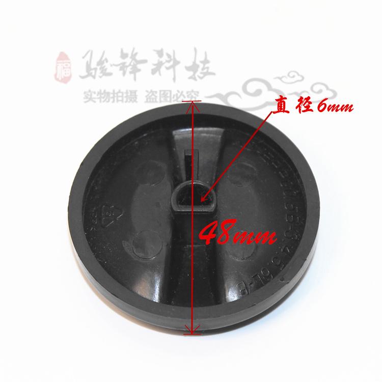 电压力锅定时器旋钮电烤箱电饭锅开关半圆轴D轴旋钮生活电器配件