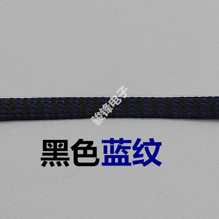优质尼龙编织网管避震管膨胀管PET伸缩编织网蛇皮网绝缘护线管
