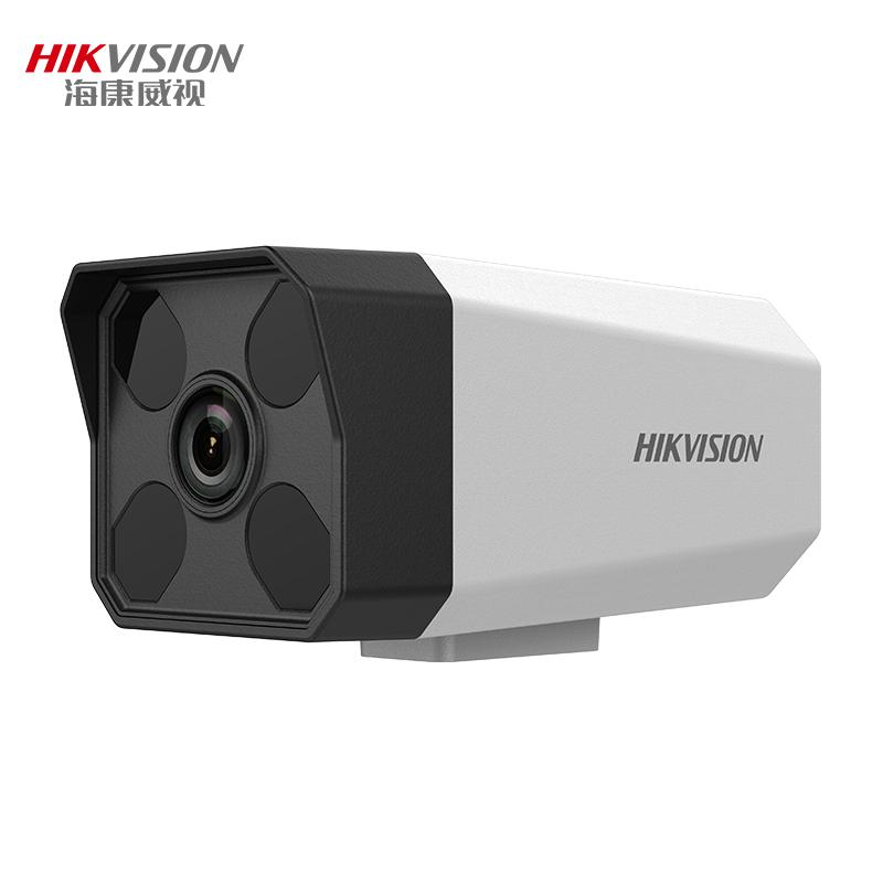 海康威视 高清网络摄像头室外枪机 200万家用夜视户外手机监控器