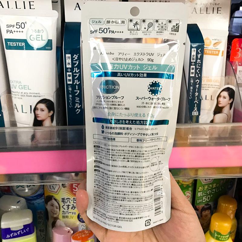 SPF50 防水耐汗 90g 绿色保湿防晒霜乳 ALLIE 年新款日本嘉娜宝 18 现货