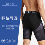 Sports briefs men breathable quick-drying pants tight stretch pants basketball fitness training running compression pants leggings