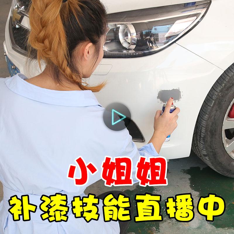 车漆去痕修复神器补漆笔珍珠白色黑色金色汽车漆面深度修复自喷漆