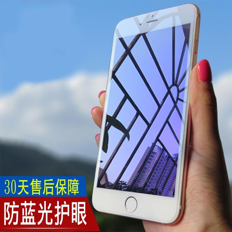 蘋果7 plus抗藍光鋼化膜iphone6手機膜玻璃膜6Splus全屏覆蓋XR保護膜8全包邊7防爆XS防指紋XSMAX軟邊8P護眼X