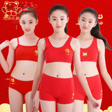 Girls animal year red underwear sets girl Tongfa Yu Year of the Rat Small vest bra students 13 to 12 years old