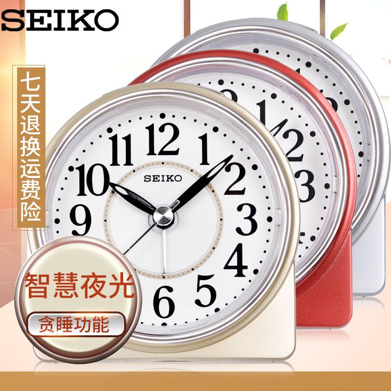 SEIKO日本精工鬧鐘 靜音貪睡夜燈臥室時尚創意小巧鬧錶