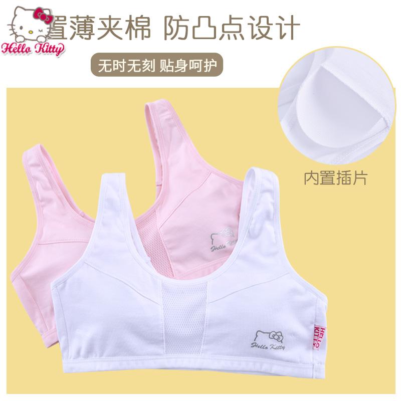 女童内衣小背心发育期10纯棉12岁中大童11小学生13小女孩儿童文胸