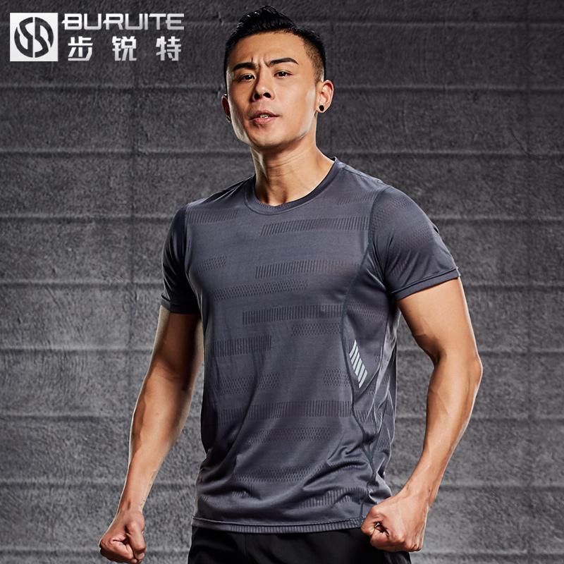 健身房短袖男宽松速干衣运动跑步t恤紧身衣服篮球训练服半袖上衣