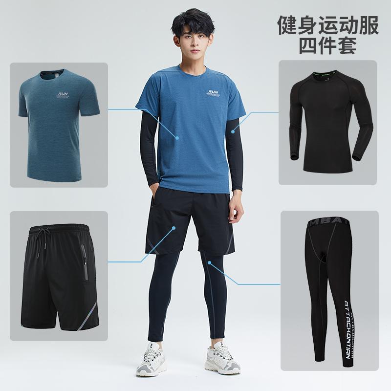 跑步套装男运动健身房篮球装备训练紧身速干夜晨跑春秋季健身衣服