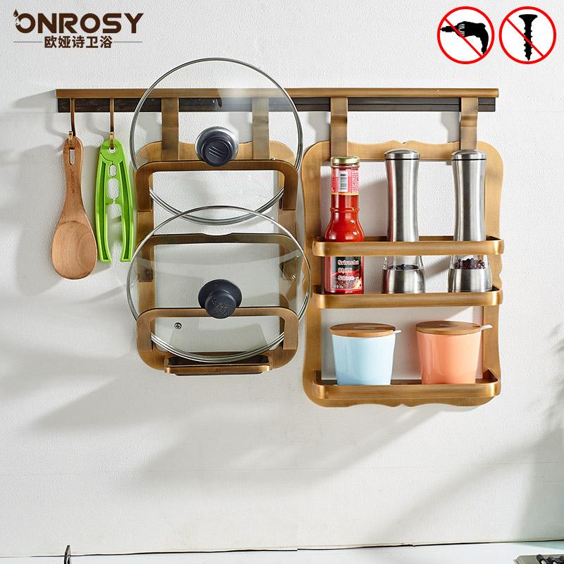 免打孔仿古置物架厨房太空铝欧式菜板架调味架锅盖架刀架壁挂