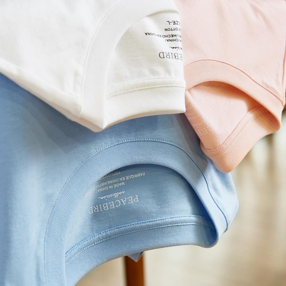 太平鸟男装夏超火cec短袖男夏装纯白色弹力圆领T恤修身打底衫半袖