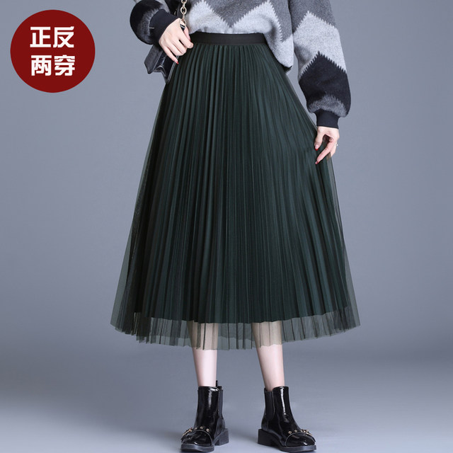 Thickened winter skirt woolen skirt women's autumn and winter high waist woolen pleated skirt mid-length two-sided a-line mesh skirt