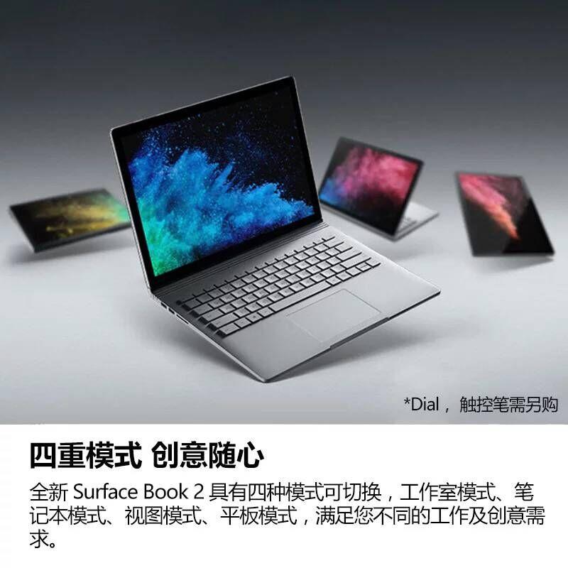 独显国行 i7 英寸 15 13.5 平板笔记本电脑二合一 2 Book Surface 微软