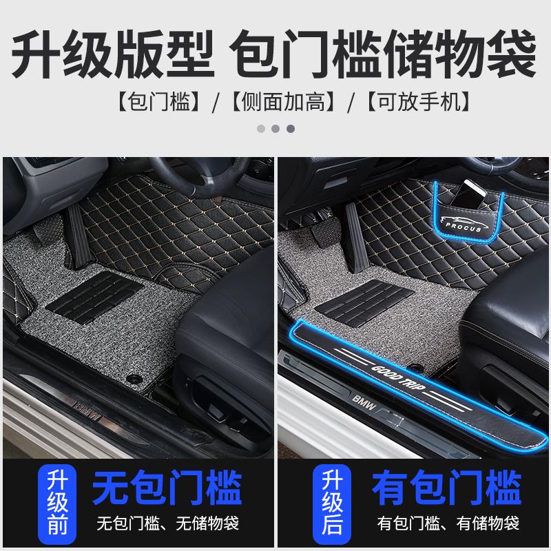 适用东风标致307标志全包专用全大包围汽车脚垫手动挡自动挡 装饰