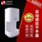恩宝 高速卫生间烘干机自动烘手机干手器全自动感应烘手器吹手机
