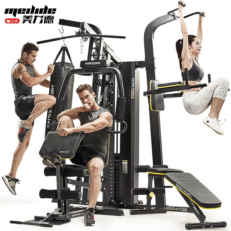 健身器材家用套装组合多功能力量训练运动器械健身家用综合训练器