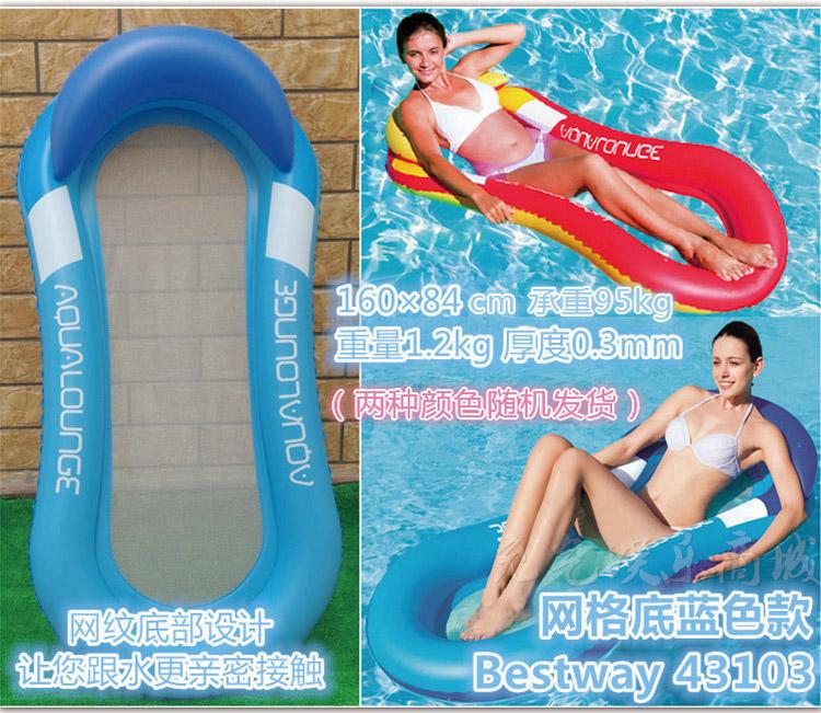 游泳装备充气浮排单人躺椅成人水上浮床沙滩垫海边上浮岛浮板浮圈