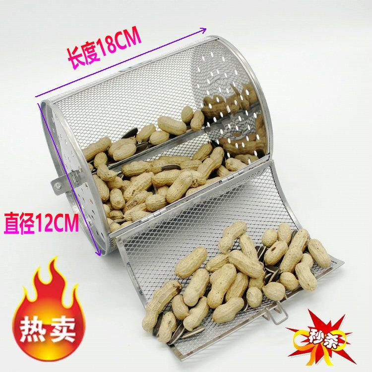 包邮烘焙电烤箱通用不锈钢360度旋转烤笼 烤花生咖啡豆栗子坚果