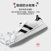 巴布豆童鞋2019新款冬款儿童小白鞋加绒男童板鞋女童棉鞋宝宝鞋子 (¥50(券后))