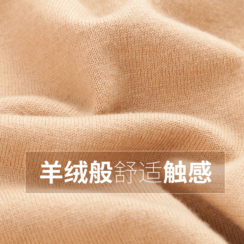 羊毛衫开衫男士春秋外穿纯色V领中年毛衣针织衫厚款秋冬外套大码