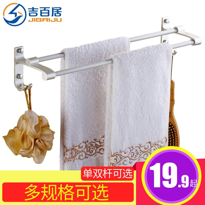 毛巾架免打孔衛生間晾掛毛巾單杆毛巾杆廁所洗手間浴室免釘太空鋁