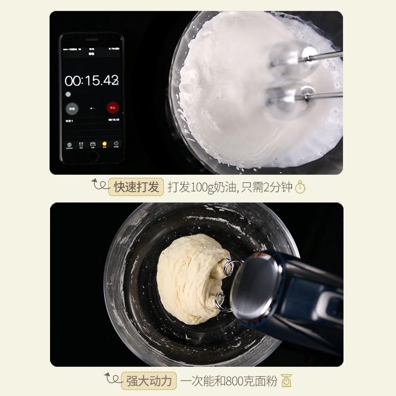 小熊打蛋器电动家用迷你烘焙奶油打发器电动打奶油机自动打蛋机