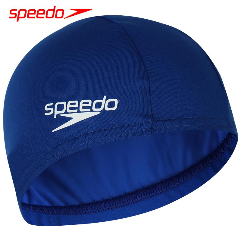 新款speedo泳帽 男女通用成人舒适不勒头布帽 长发护耳大码游泳帽
