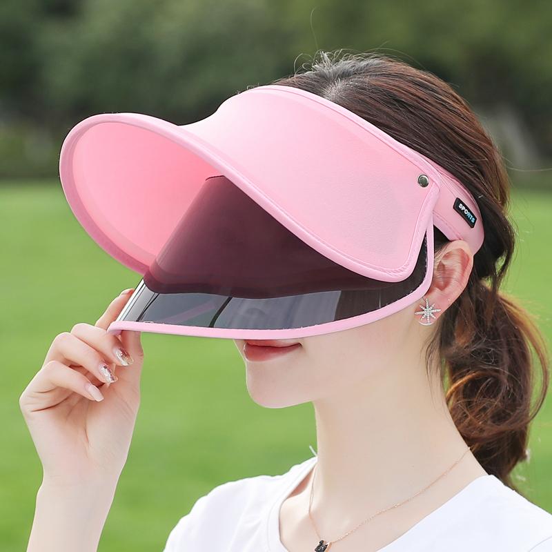 【范爷同款】防紫外线透气防晒遮阳帽