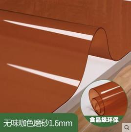 60*120无味黑色磨砂PVC桌布软玻璃防水防烫防油免洗磨砂餐桌垫茶