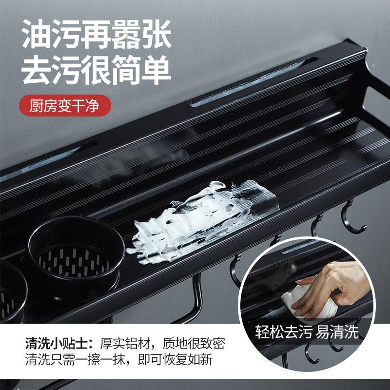 免打孔黑色厨房置物架刃架壁挂收纳器太空铝调味料架用品家用大全