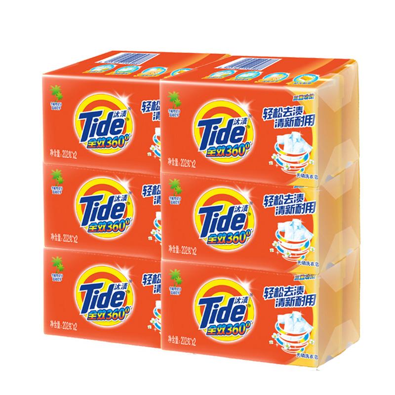 汰渍肥皂洗衣皂202g*12块全效整箱无磷清香去污渍家用实惠装促销