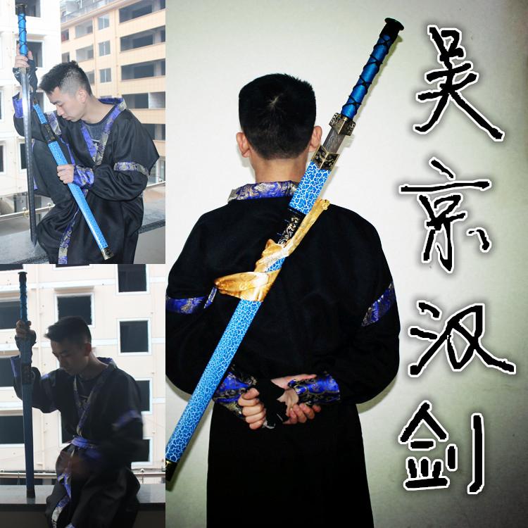 龙泉剑吴京夺帅剑汉剑秦长剑镇宅剑辟邪短剑古硬剑特价未开刃