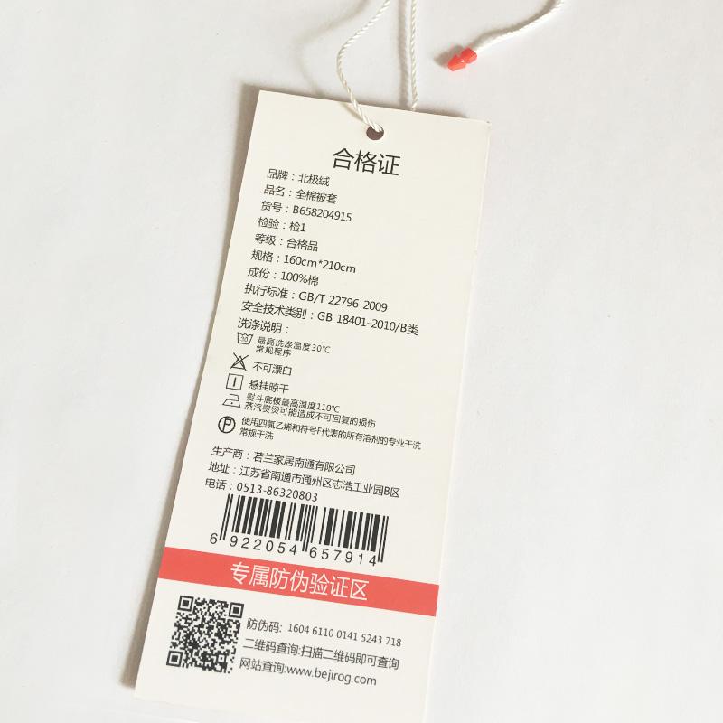 北极绒单人床1.5米全棉被套单件220 240纯棉斜纹被罩200x230单品