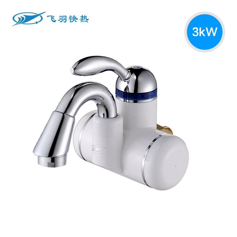 飞羽侧进水即热式电热水龙头快速加热速热电热水器家用厨房卫生间