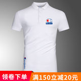 Summer men's champion, said collar short-sleeved T-shirt POLO simple round neck short-sleeve shirt new large size men's tide