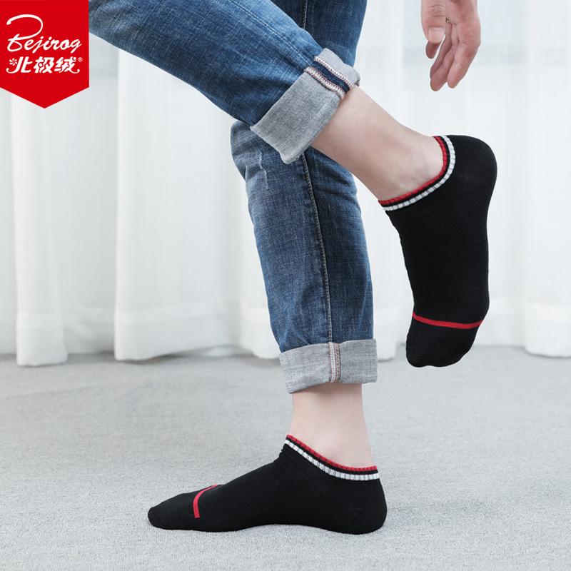 北极绒袜子男士短袜夏季薄款隐形船袜中筒棉袜防臭吸汗长袜夏天潮 - 图0