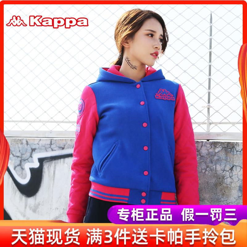 加厚Kappa 女棉服運動夾棉外套休閒連帽衣拼色棒球衫K0562MM05