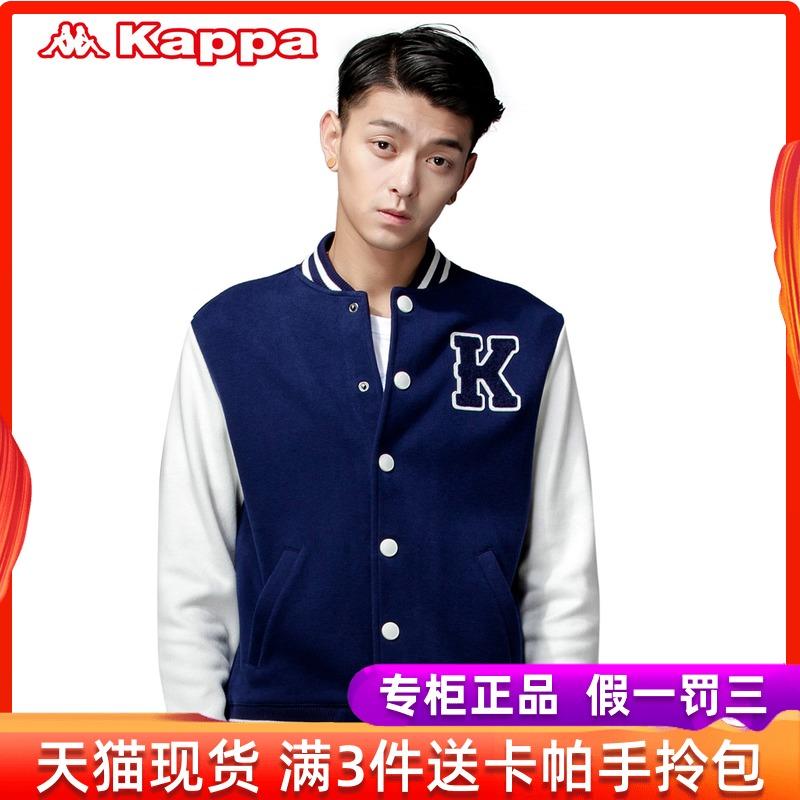 Kappa/背靠背男款開衫外套運動服棒球服|K0552WK10