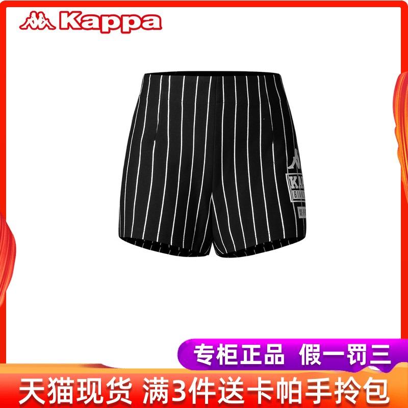 Kappa卡帕女運動短褲休閒高腰熱褲 修身沙灘褲春夏 K0622DY06