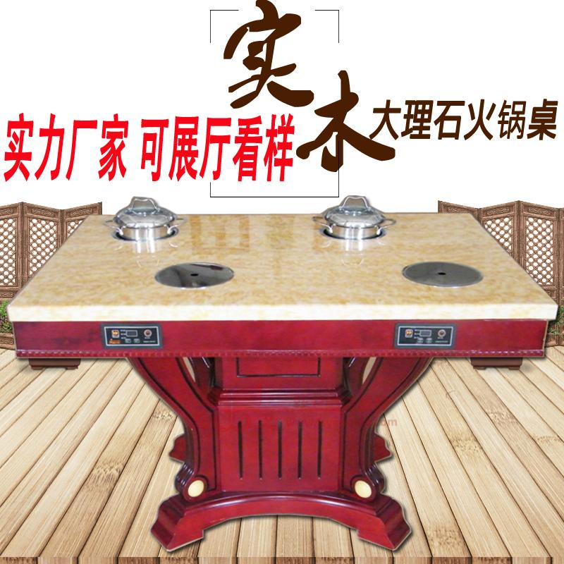 锅烧烤桌烤涮一体桌椅