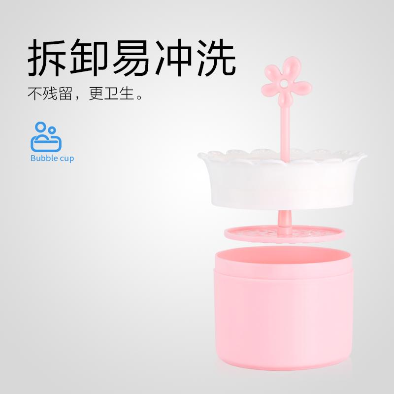 洗面奶打泡器起泡器网红女打泡瓶泡沫起泡网便携式起泡杯抖音同款