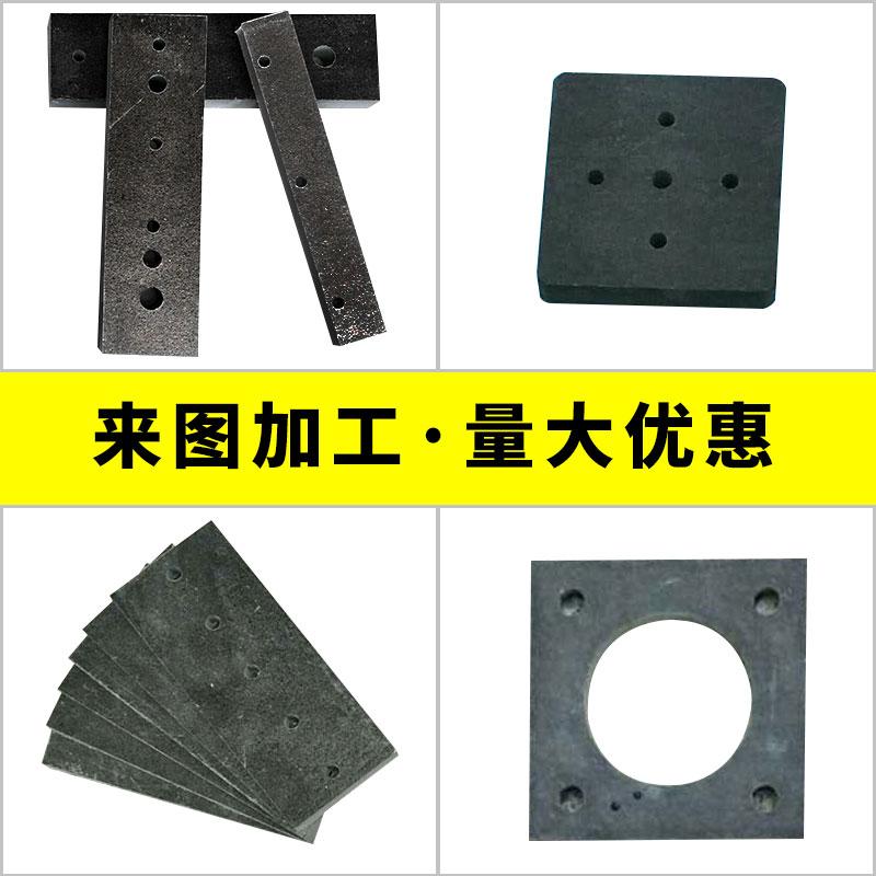 黑色合成石板玻纤维板隔热板耐温板防静电合成石板材加工定制切割