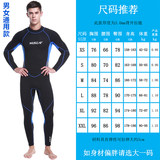 Wetsuit wetsuit men and women warm cold water wet piece 3mm systemic sunscreen jellyfish clothing snorkeling swim