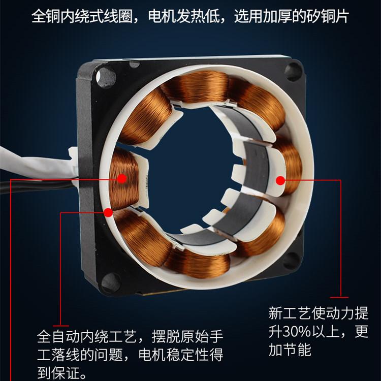 电风扇电机马达纯铜台落地扇电机通用家用摇头大功率轴承60w配件