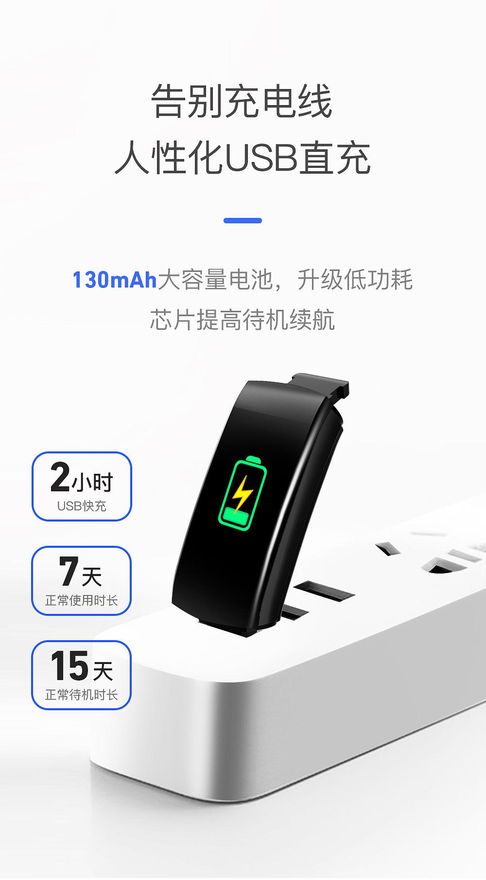 测体温智能手环多功能测温度心率血压血氧心率跑步运动计步器发热检测手表小米华为苹果通用睡眠健康防水腕表