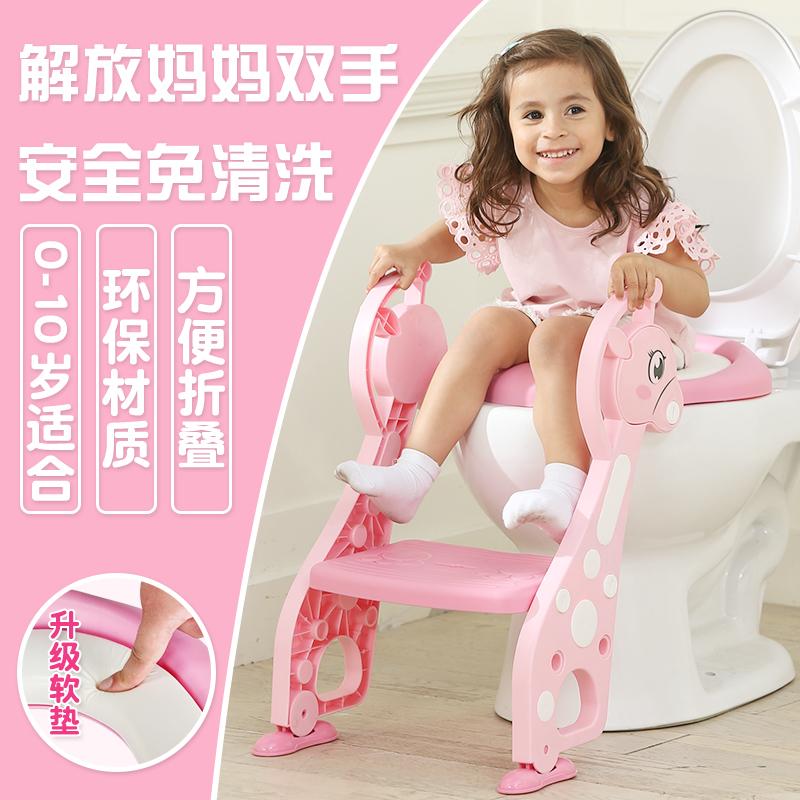 加大号儿童坐便器男婴儿坐便椅宝宝马桶梯小孩马桶圈女幼儿座便器优惠券