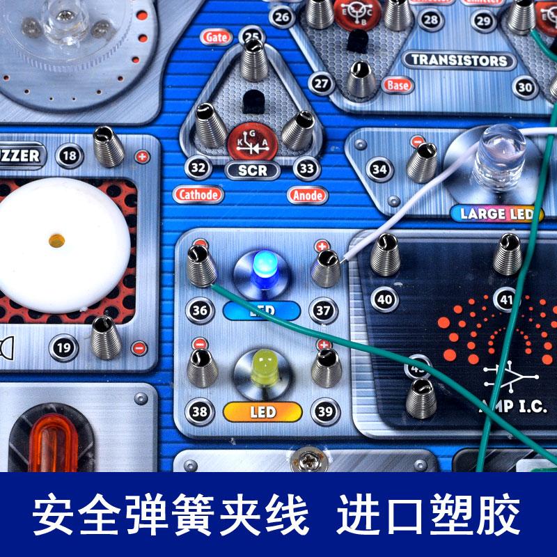 stem儿童8-10-12岁小学生电路diy科学小实验物理玩具男孩套装礼物