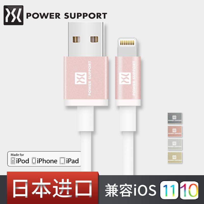 日本PowerSupport蘋果mfi認證資料線iPhoneXs快充XsMax充電器XR