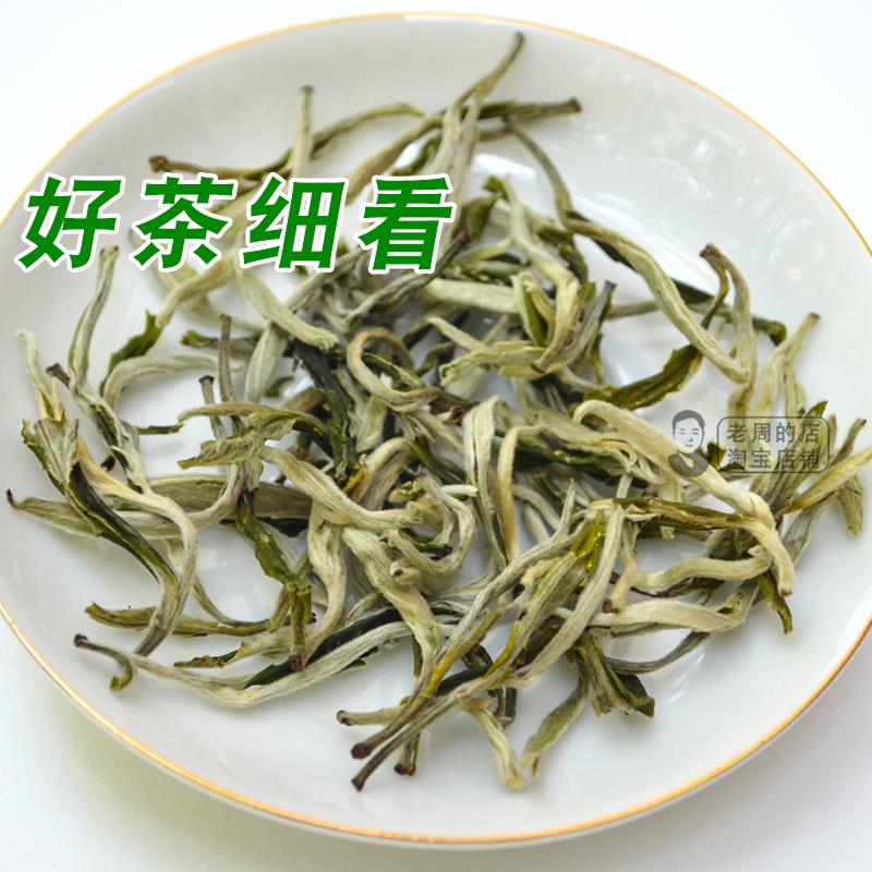 散装 500g 春尖茶叶定西天水陇南罐罐茶甘肃兰州云南浓香型春尖绿茶