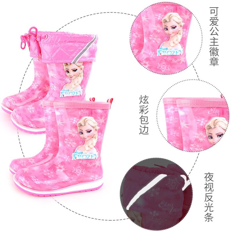 迪士尼儿童雨鞋女童男童水鞋加绒雨靴中小童宝宝爱莎公主女孩防滑