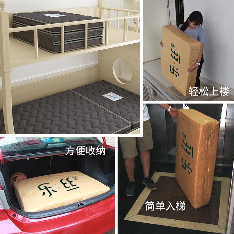 折叠儿童棕榈床垫棕垫1.2米1.8m床1.5硬单人经济型学生椰棕垫定做